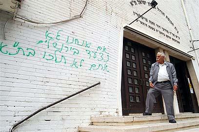 Graffiti an der Geulat-Yisrael-Synagoge in Tel Aviv